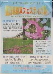 kinnohara170415-202.jpg