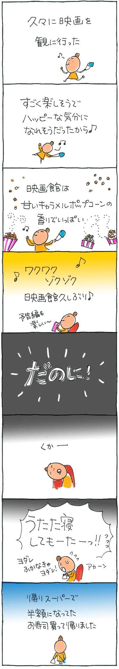 映画0309