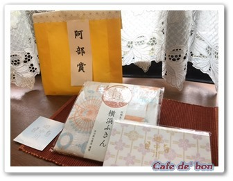tokyopure2.jpg