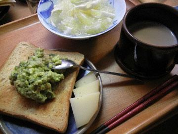 blog CP3 Breakfast, Guacamole, Petit Basque Cheese & Buntan_DSCN3709-2.9.17.jpg