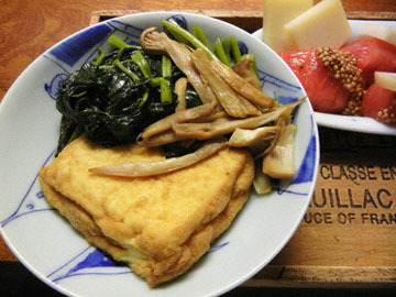 blog Dinner, Atsuage, Eringi & Mushroom, Tomato-Cheese, & Miso Soup_DSCN3070-10.1.16.jpg