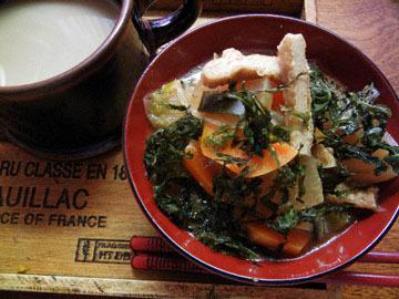 blog Brunch, Tomato, Arrugula & Nagaimo Salad, Miso Soup_DSCN3083-10.2.16.jpg