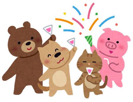 party_animal.jpg