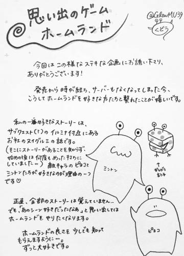 10くどうさん 仮3