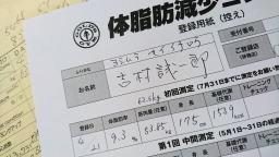 170421b.jpg