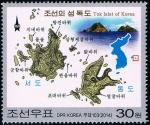 北朝鮮・竹島(2014)