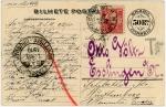 ブラジル・リオ開港100年記念絵葉書裏面