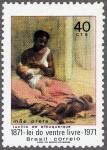 ブラジル・黒い母(1971)