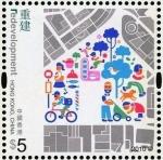 香港・再開発(2010)