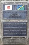 ホニアラ国際空港・記念碑