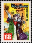 シリア・撤退記念日(1999)