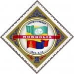 モンゴル・国連加盟