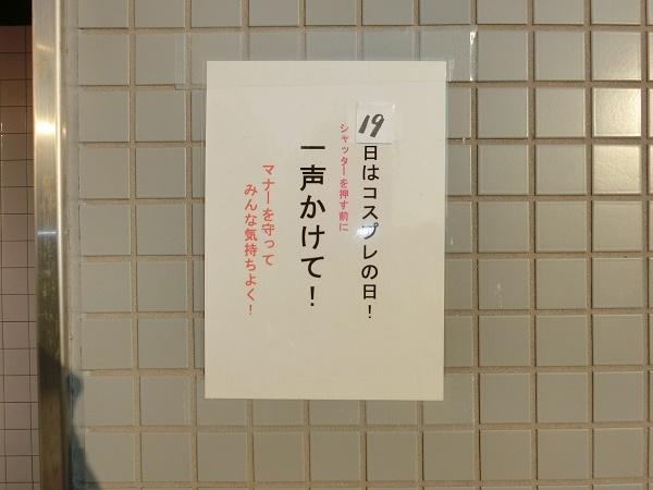 2017_0319_065600-CIMG3338a.jpg