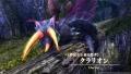 『イースVIII -Lacrimosa of DANA-』最速体験版_20170325174243