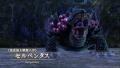 『イースVIII -Lacrimosa of DANA-』最速体験版_20170325171512