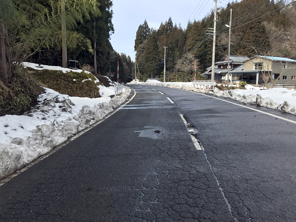 2田倉街道