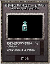 mabinogi_2017_03_15_007.jpg