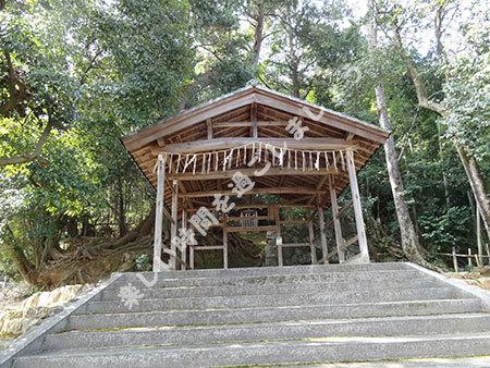 岩座神社あと