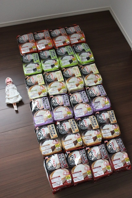 テーブルマーク パックご飯 (1)