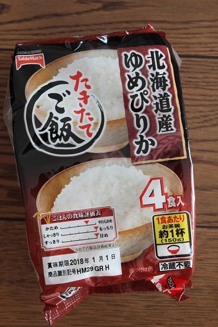 テーブルマーク パックご飯 (2)