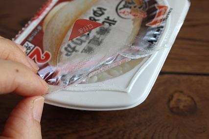 テーブルマーク パックご飯 (5)