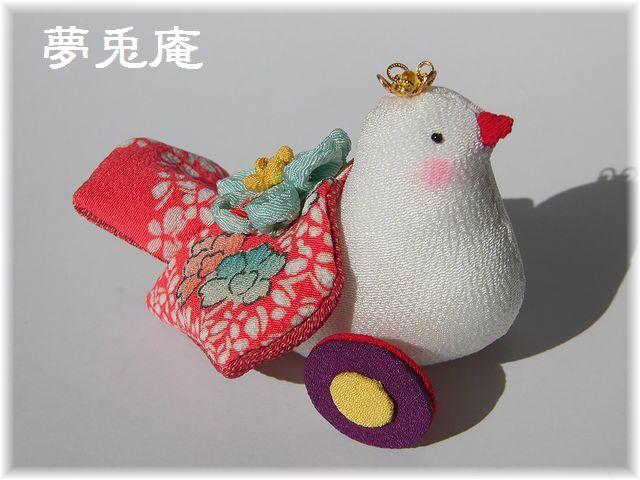 鳩車 (8)