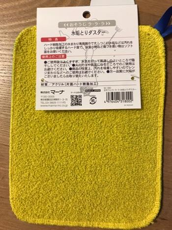 fc2blog_201703191500156c8.jpg