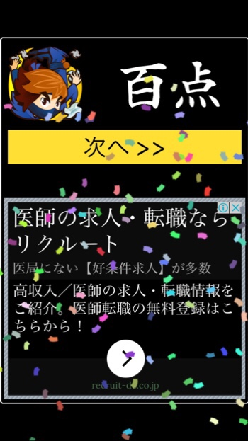 fc2blog_2017041023393580d.jpg
