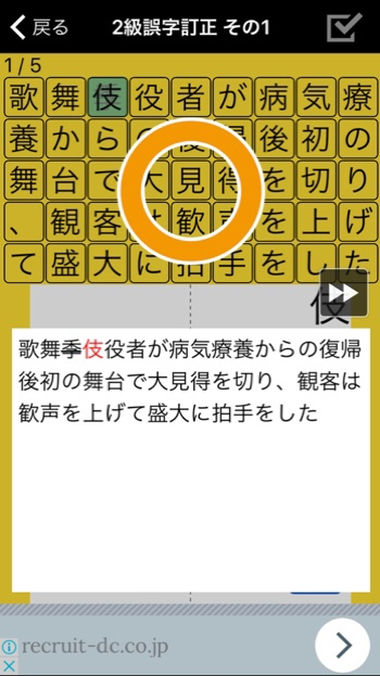 fc2blog_20170410233954bfc.jpg