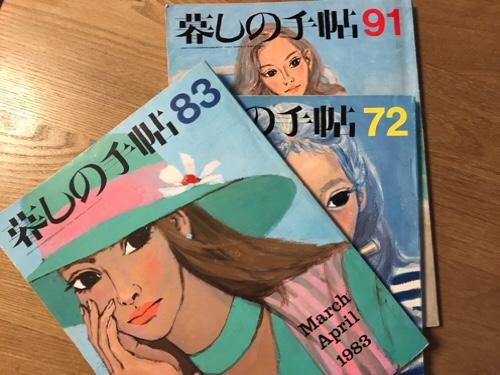 fc2blog_20170416154514748.jpg