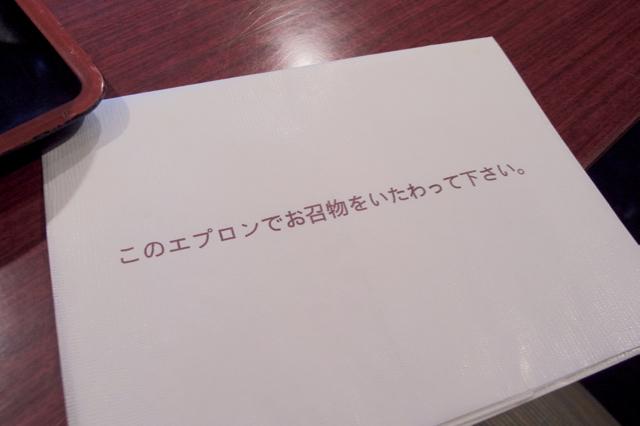 P4275970.jpg
