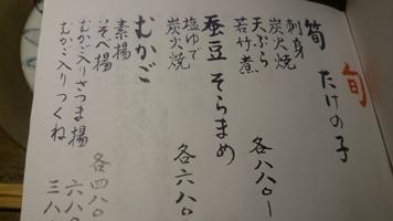 DSC_0039_201702272055549c1.jpg