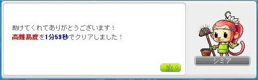Maple170126_214243.jpg