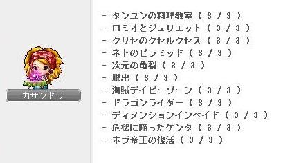 Maple170131_221314.jpg