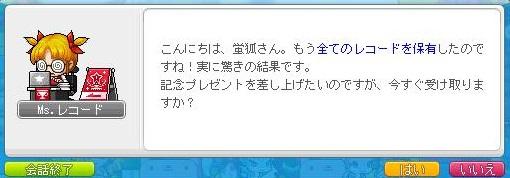 Maple170216_071629.jpg