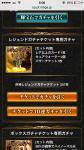 fc2blog_201703101055324ee.jpg