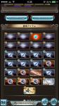 fc2blog_20170419120318357.jpg