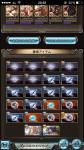 fc2blog_20170422101251c9b.jpg