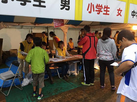 20161023綾・照葉樹林マラソン(2)受付