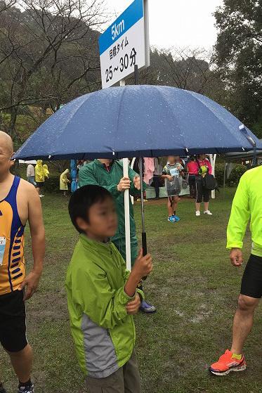 20161023綾・照葉樹林マラソン(4)スタート前