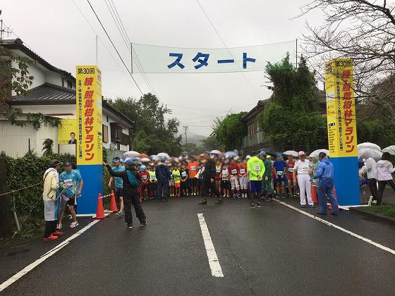 20161023綾・照葉樹林マラソン(5)スタート