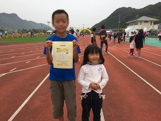 20161120つわぶきハーフマラソン(7)結果