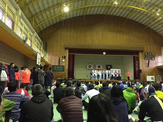 20161127ツールドおおすみ(2)開会式