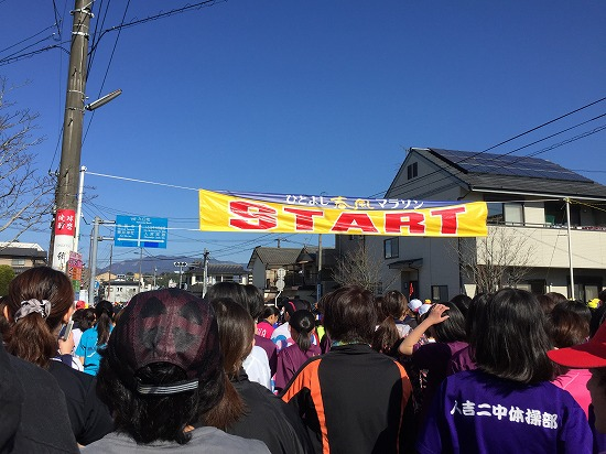 20170219ひとよし春風マラソン(8)