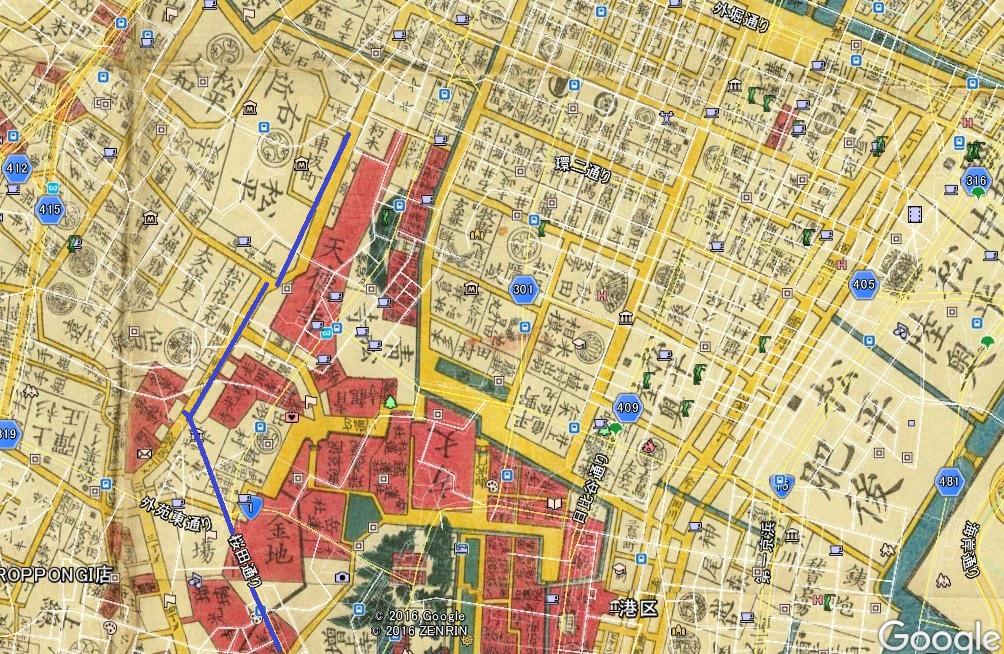 ④桜田通り(外堀─増上寺)