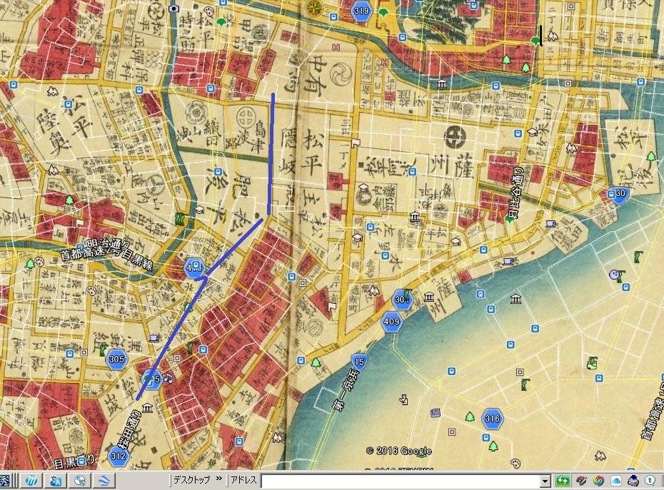 ⑤桜田通り(増上寺─高輪)