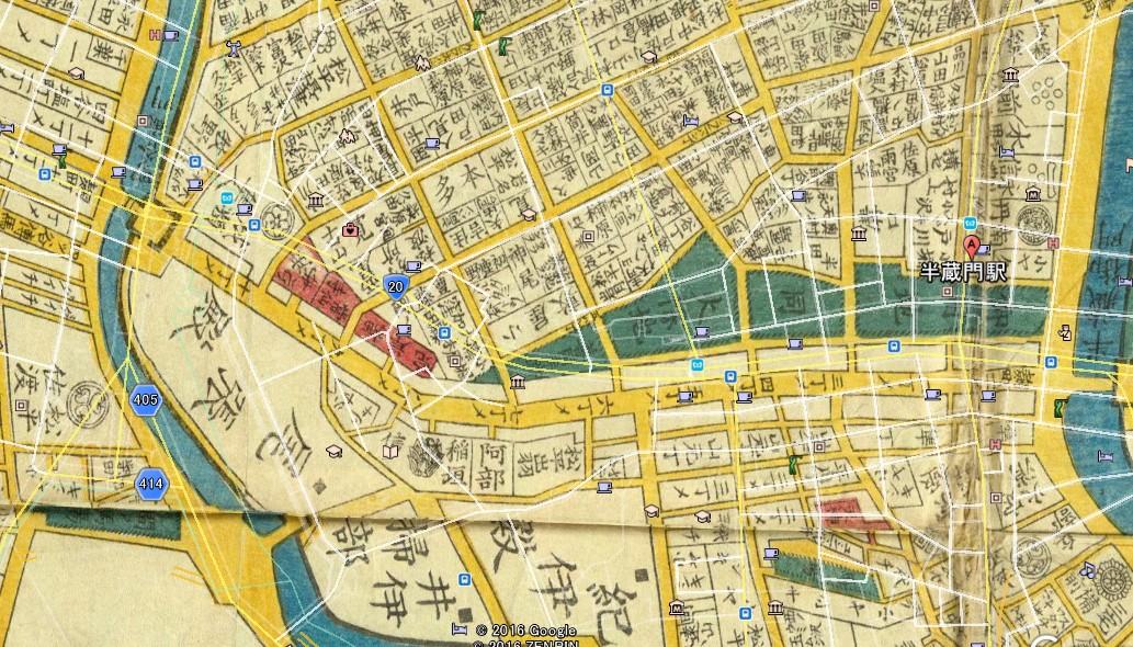 ⑧新宿通り(外堀─半蔵門)