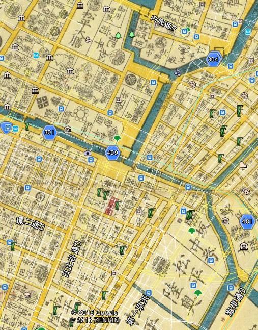 ⑫日比谷通り(公園─新橋)