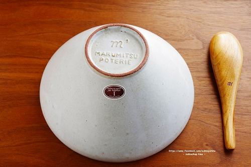 s-ラグマン ボールL 白軸-2