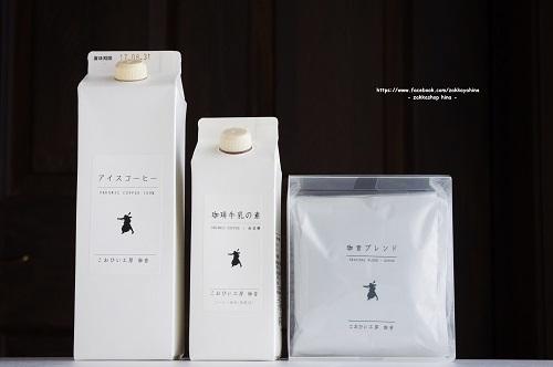 s-カノン アイスコーヒー・素・drip